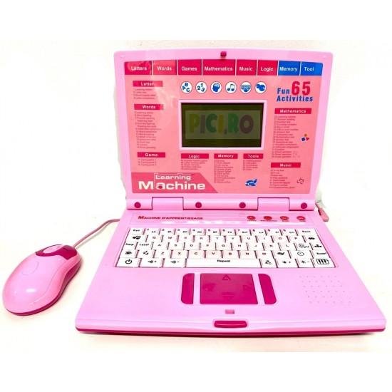 Laptop de jucarie Learning Machine Roz