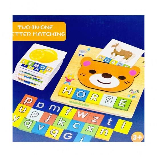 Potriveste si Formeaza Cuvinte Joc educativ 2 in 1