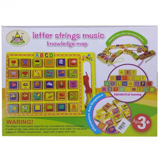 Alfabet educativ Montessori din lemn