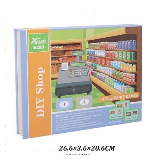 Carte magnetica Magazinul Tau