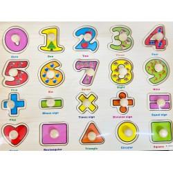Puzzle din lemn cu pini- invatam matematica