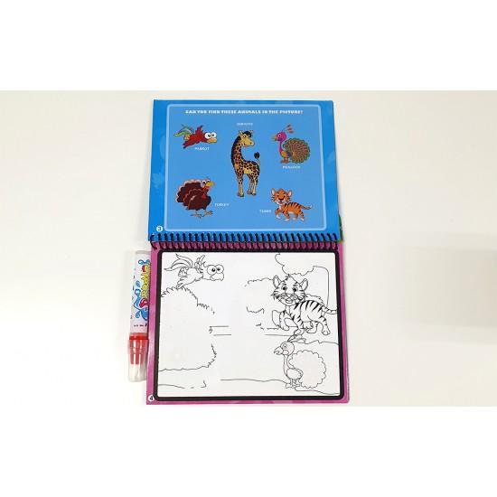 Carte reutilzabila de colorat cu apa - Lumea animalelor