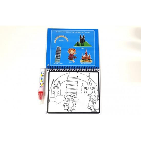 Carte reutilzabila de colorat cu apa - Cladiri celebre