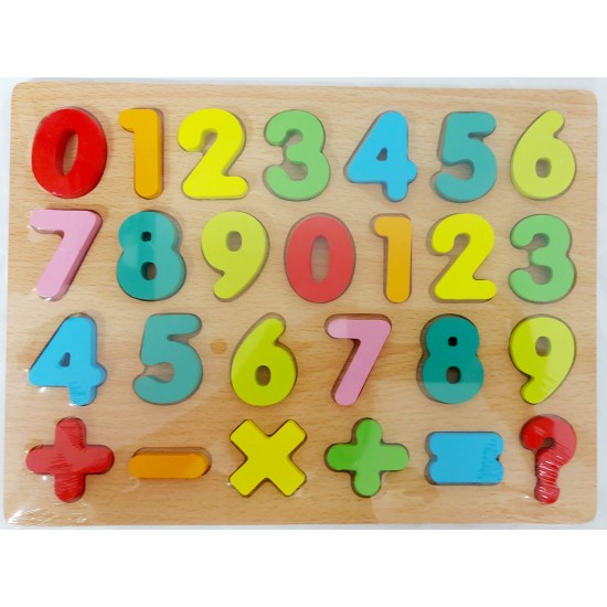 Puzzle incastru  Cifre de la 0 la 9 cu semne matematice