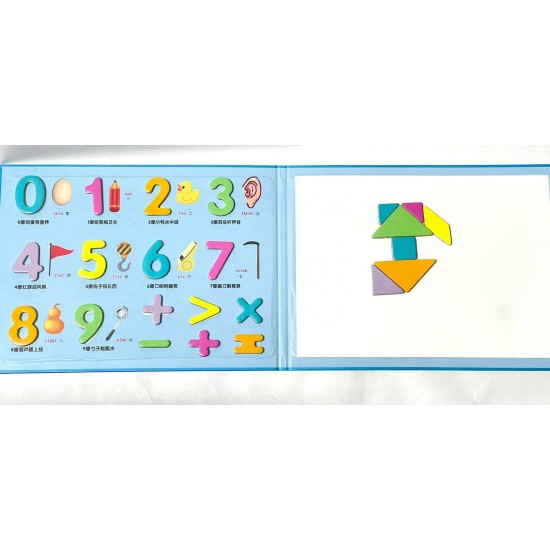 Caiet magnetic cu Cifre si Tangram Happy Learning